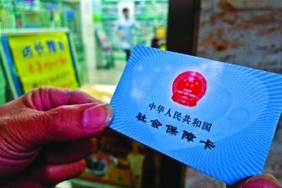 如何为孩子办理上海医保?非沪籍孩子也可以参保吗?答案来了...